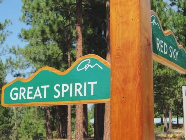 Great-Spirit-street-sign